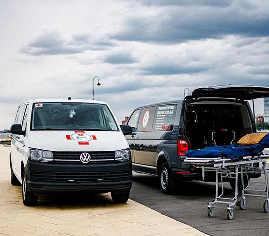 Оборудованные авто для перевозки больных
