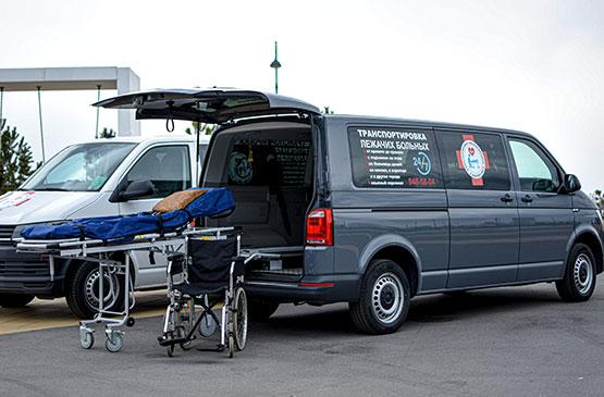 Подача оборудованного транспорта для больных